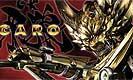 กาโร่ อัศวินหมาป่าทองคำ เปิดตัวภาคใหม่ 3 ภาครวด