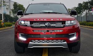 'Land Rover' ฉุนจัด-ถูกจีนก๊อปปี้หน้าตาเฉย