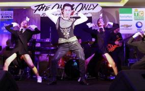 The One & Only Concert ถึงเวลา อ๊อฟ ปล่อยของ!