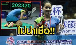 คอมเม้นต์ชาวจีนและต่างชาติ หลังเมย์ซิวแชมป์